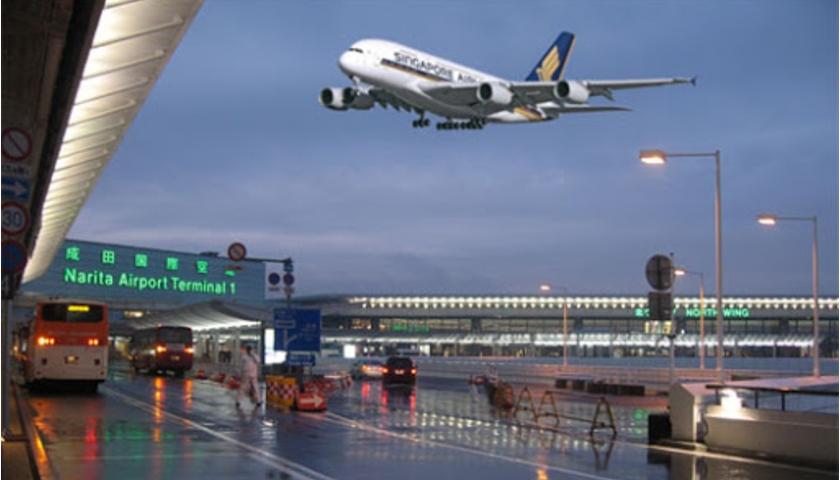 Đặt vé máy bay đi Nhật Bản giá rẻ